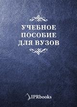 Задачник по дисциплине «Методы и средства гидрометеорологических измерений»