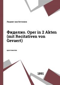 Фиделио. Oper in 2 Akten (mit Recitativen von Gevaert)