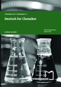 Deutsch fur Chemiker