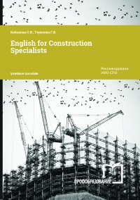 English for Construction Specialists
