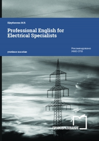 Professional English for Electrical Specialists