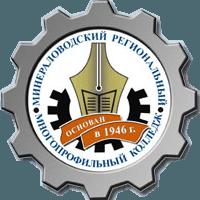 Цимбалов Александр Федорович